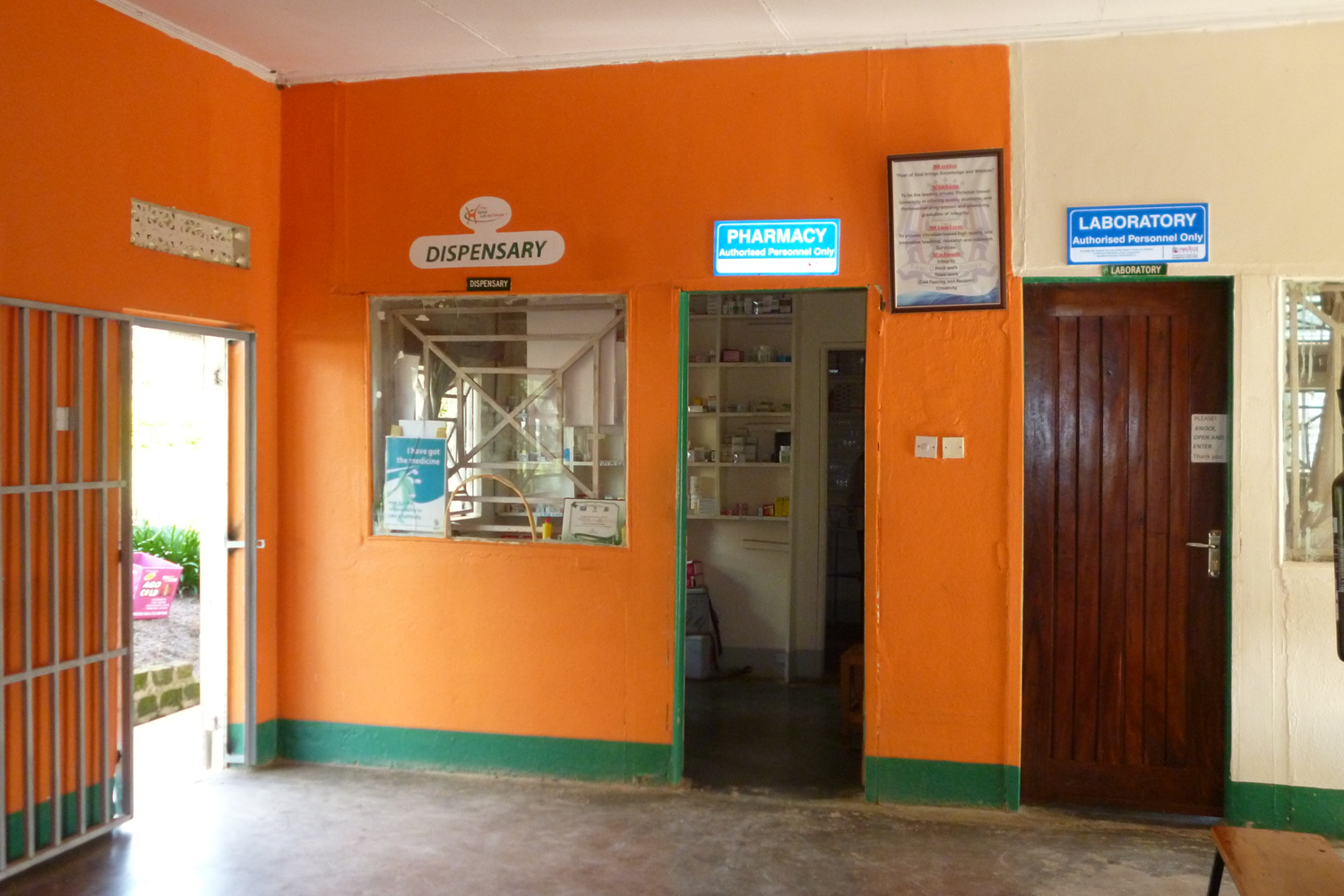 Medical Facility Ndejje Main Campus